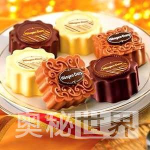 中秋节吃月饼习俗的由来 图