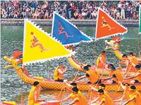 盘点端午节各地区各民族赛龙舟的形式(图)