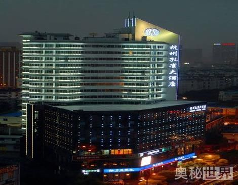杭州真实闹鬼事件