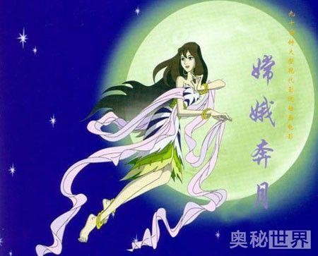 嫦娥奔月的神话故事,凄美绝伦的爱情传说